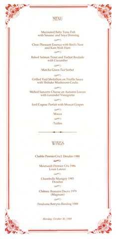 Margaux la cuisine francaise our great sister cuisine - Dictionnaire cuisine francais ...